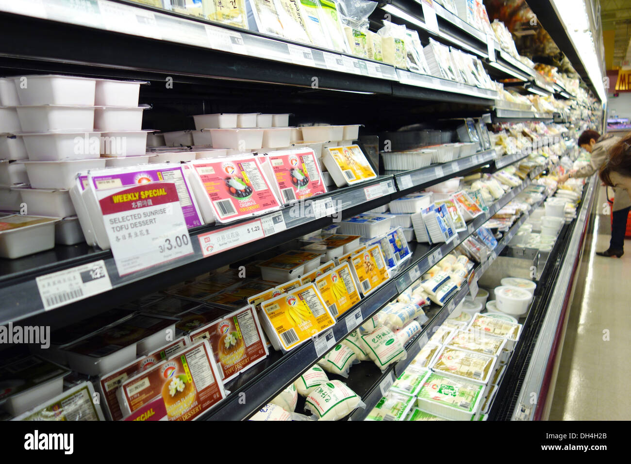 cc1668c285a Supermarket shelf stocked with products in Toronto, Canada Stock ...