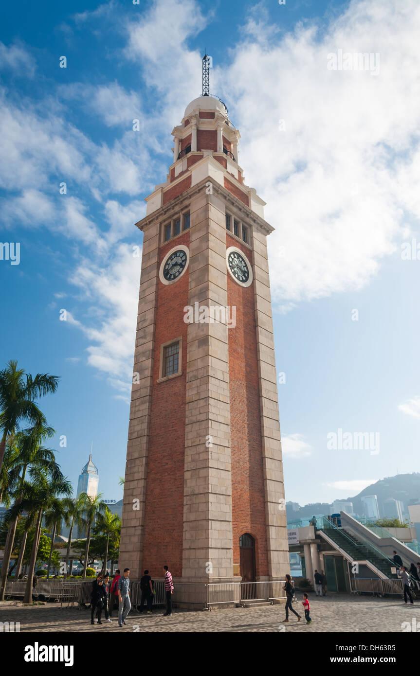 The clock tower at Tsim Sha Tsui in Kowloon, Hong Kong. - Stock Image