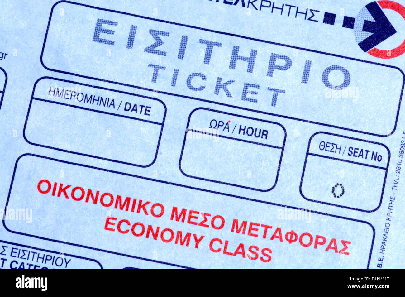 Bus ticket from Crete, Greece. Information in Greek and English - Stock Image