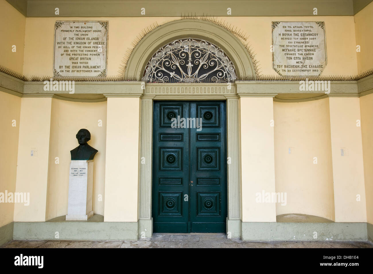The former Parliament House in Corfu, Greece, and the bust of Stephanou Padoba (1807-1872).Stock Photo