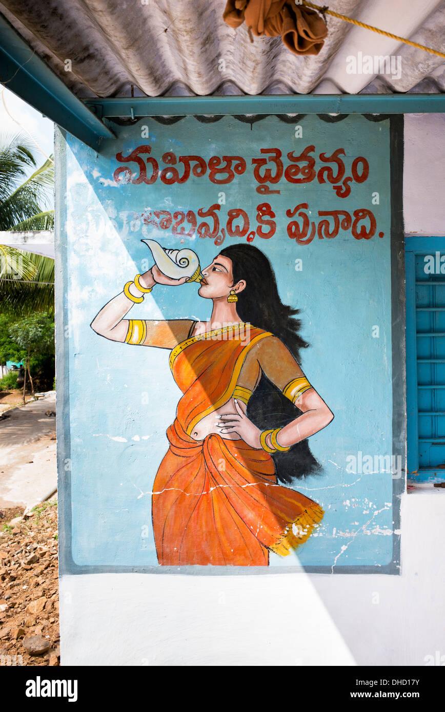 Indian Telegu wall mural / painting promoting Womens Rights. Andhra Pradesh, India Stock Photo