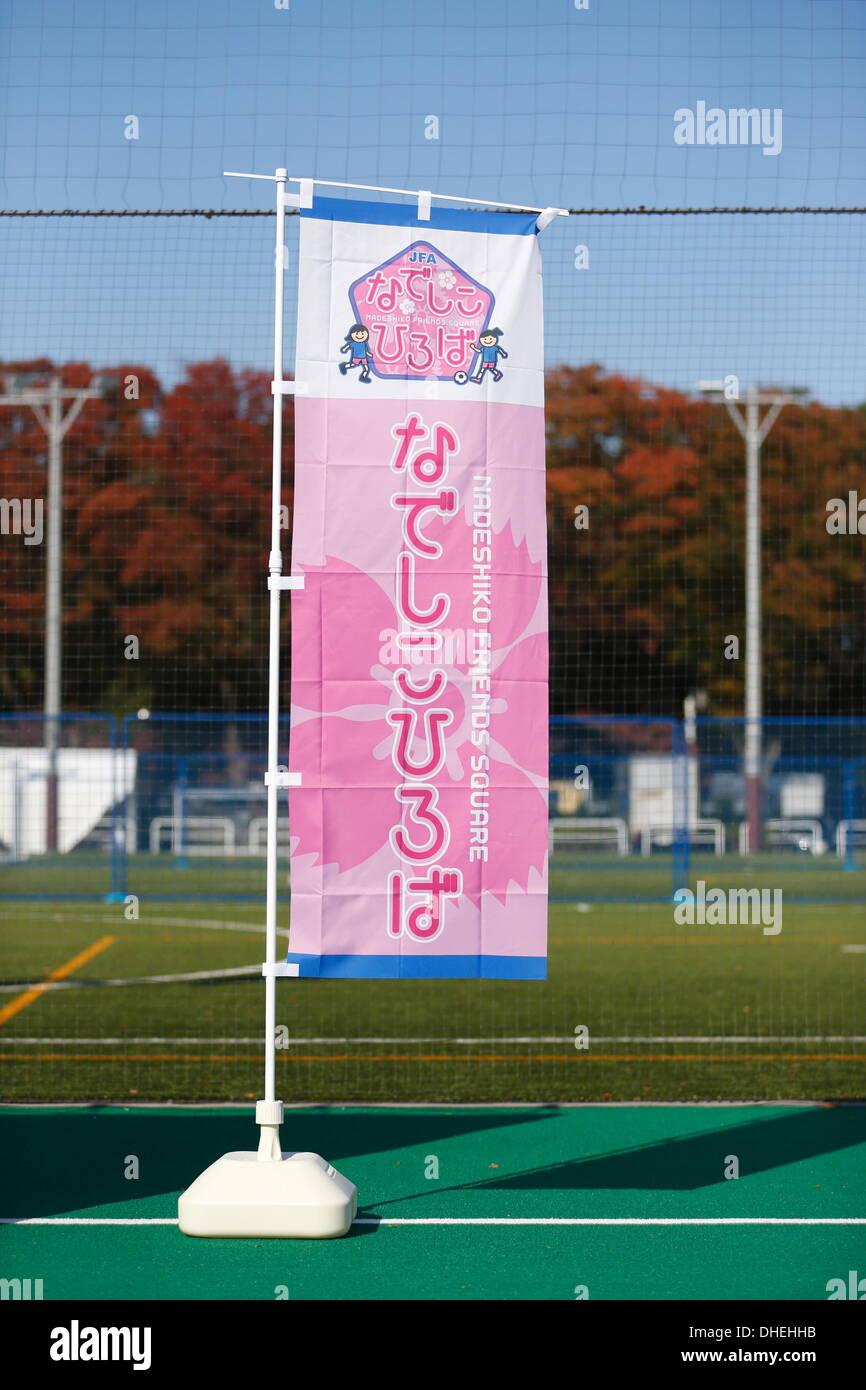 Nadeshiko Friends Square Kick-off event, NOVEMBER 8, 2013 - Football : Nadeshiko Friends Square Kick-off event at National Yoyogi Stadium Futsal Court, Tokyo, Japan. (Photo by AFLO SPORT) [0006] - Stock Image