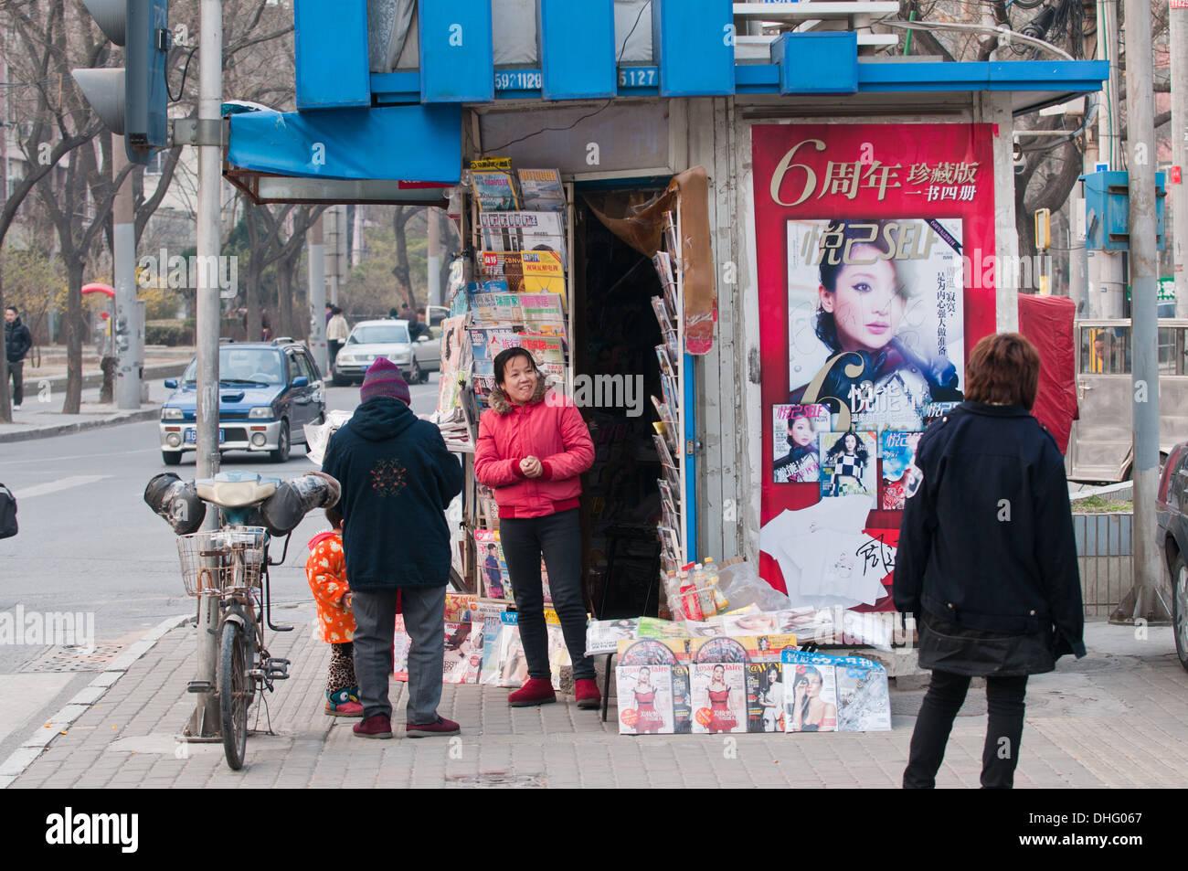 newsstand in Beijing, China Stock Photo