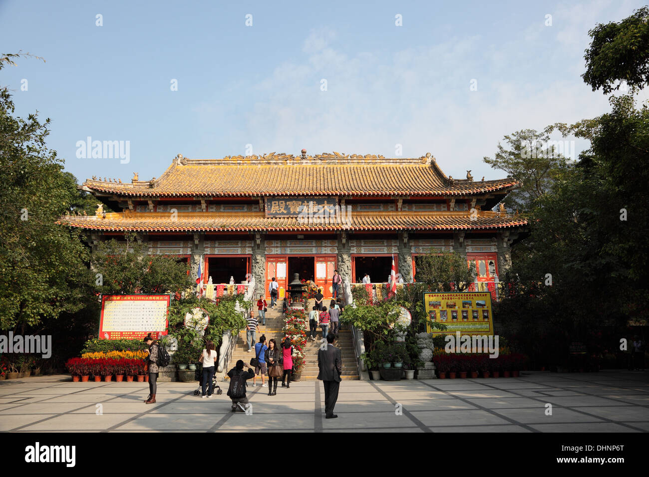 Po Lin Monastery on Lantau Island, Hong Kong - Stock Image