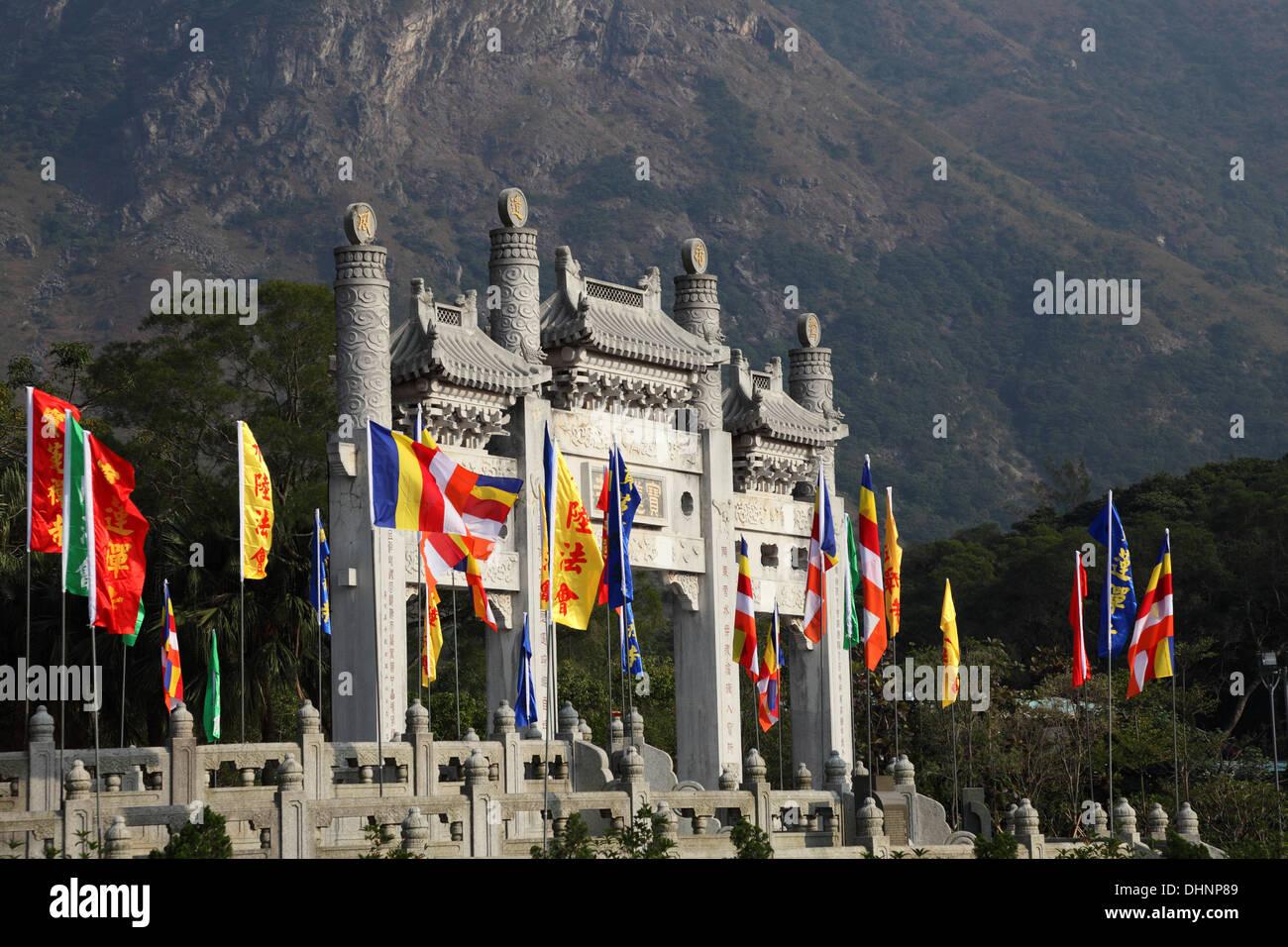 Po Lin Monastery on Lantau Island, Hong Kong Stock Photo