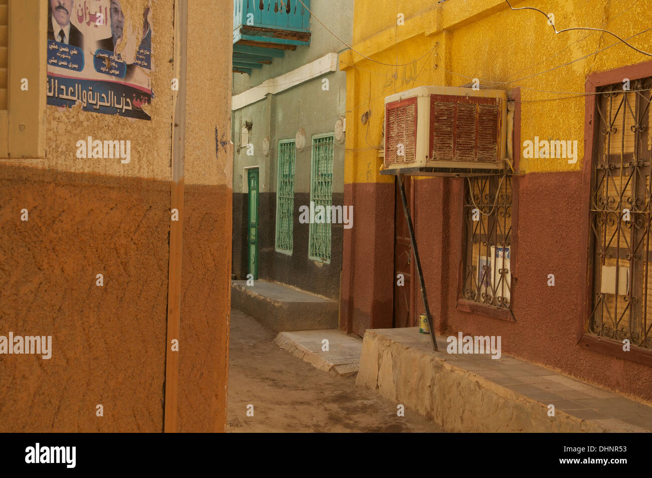 Street in the nubian village of Siou, on the island of Elephantine at Aswan, Egypt. - Stock Image