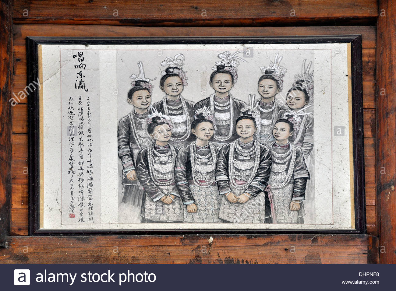 China,Guizhou province,Zhaoxing village,traditional print Stock Photo