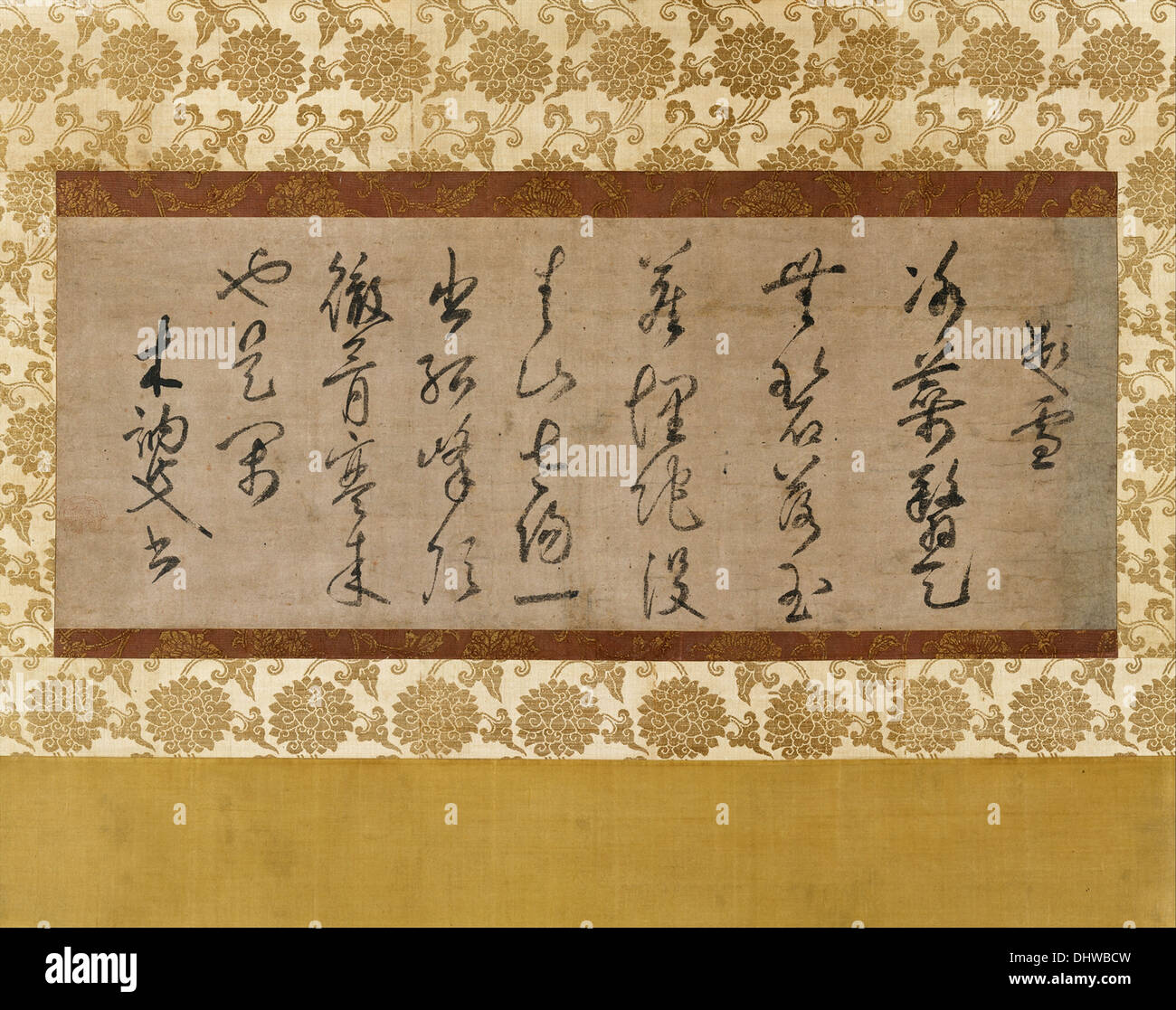 Poem on the Theme of Snow - by Musō Soseki, 1300's - Stock Image