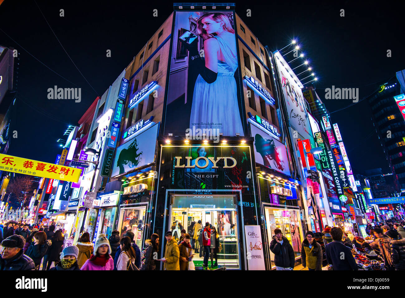Myeong-dong district of Seoul, South Korea. - Stock Image