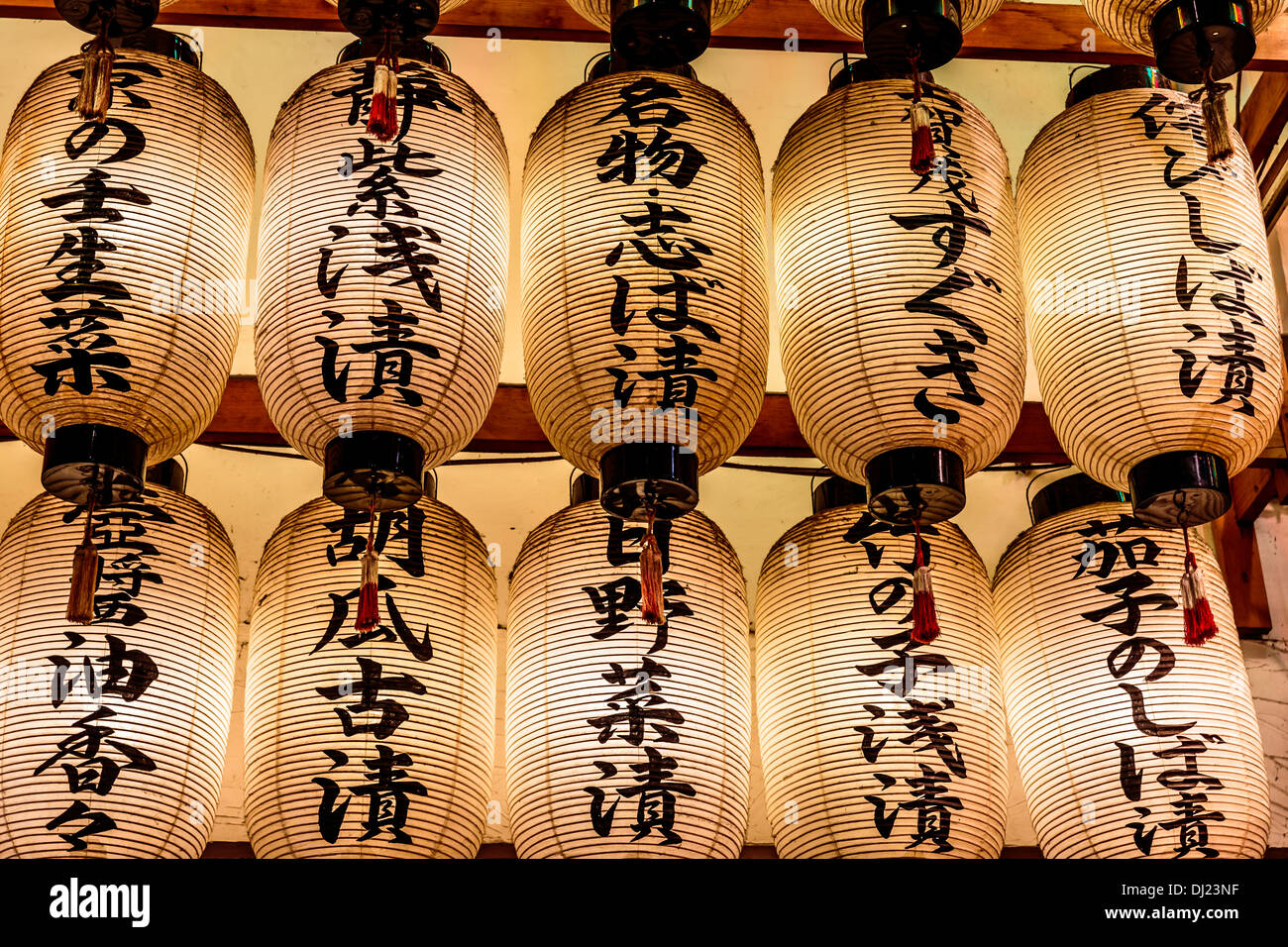Paper lanterns from rice paper, Nishiki Market, Kyoto, Japan, Asia - Stock Image