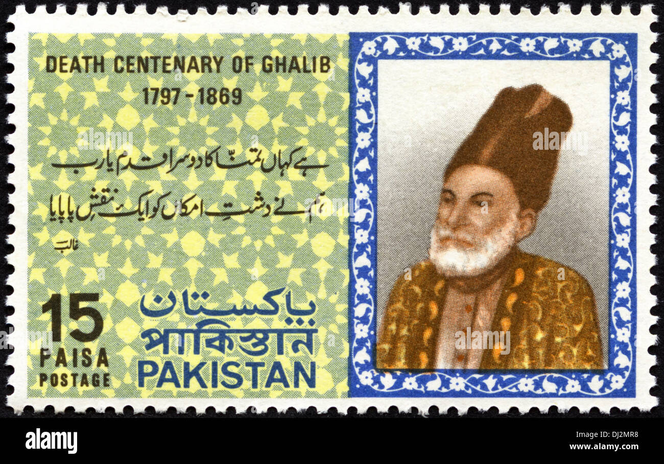 postage stamp Pakistan 15 Paisa featuring Death Centenary of Ghalib 1797 - 1869 dated 1969 - Stock Image