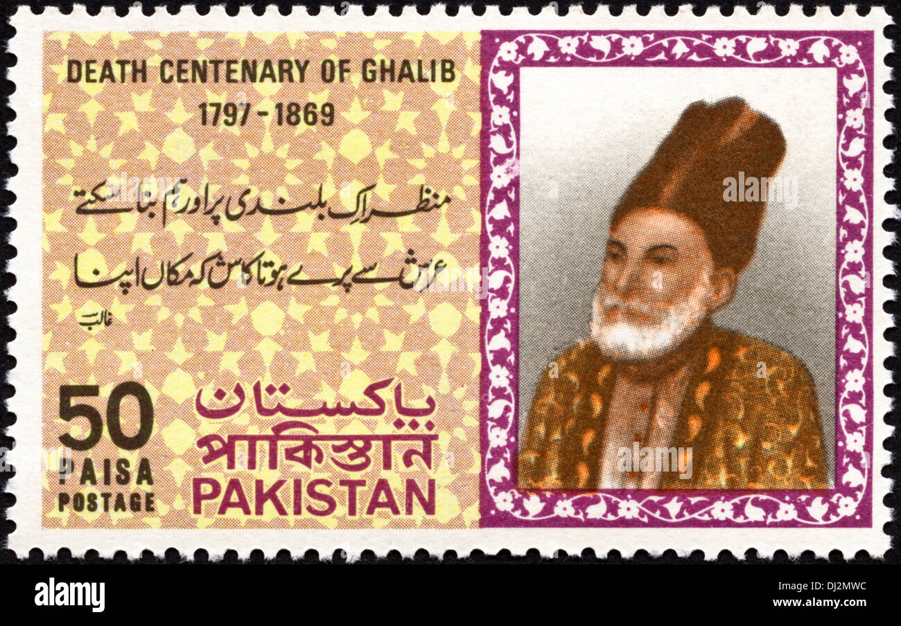 postage stamp Pakistan 50 Paisa featuring Death Centenary of Ghalib 1797 - 1869 dated 1969 - Stock Image