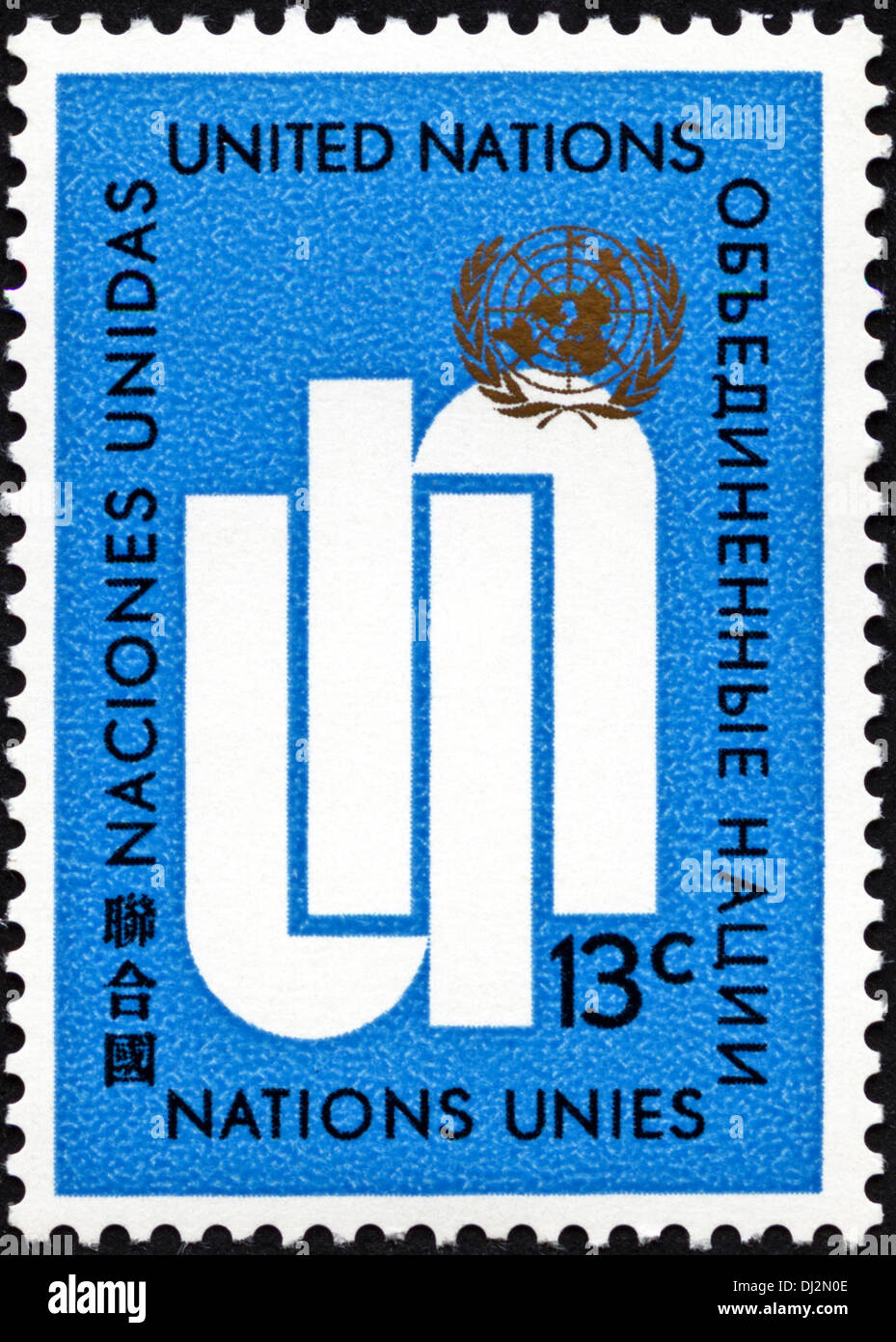 postage stamp United Nations 13c dated 1969 - Stock Image