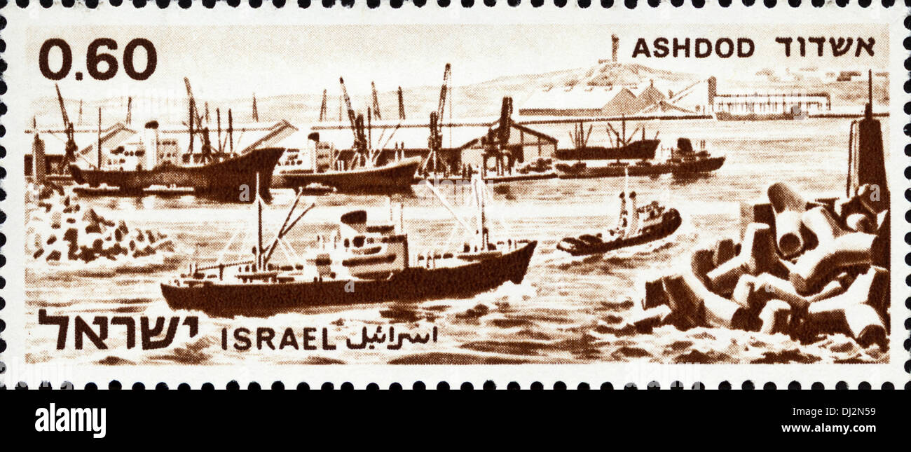 postage stamp Israel 0.60 featuring port of Ashdod dated 1969 - Stock Image