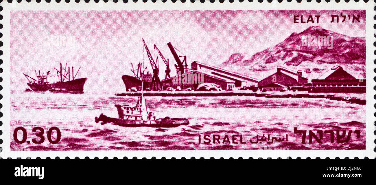 postage stamp Israel 0.60 featuring port of Elat dated 1969 - Stock Image