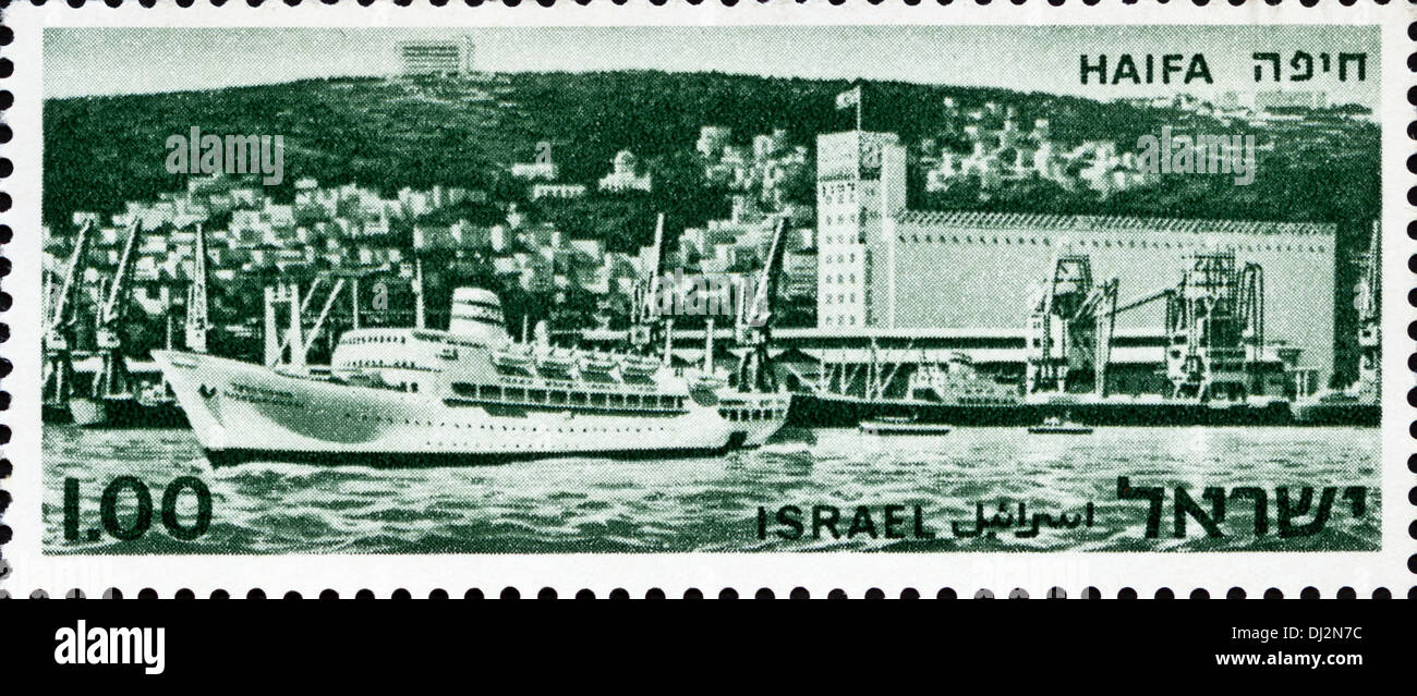 postage stamp Israel 0.60 featuring port of Haifa dated 1969 - Stock Image