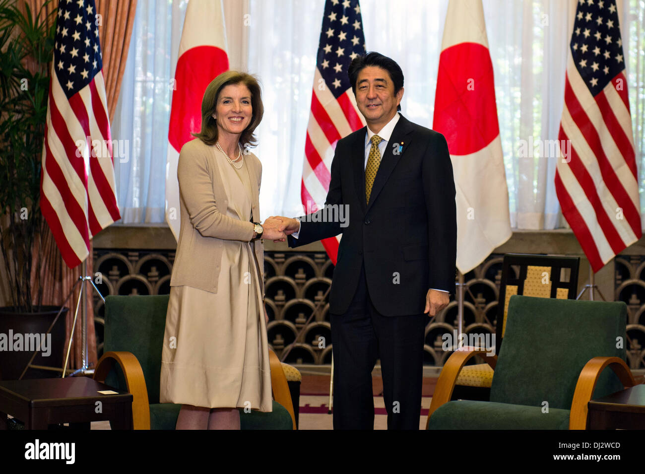 US Ambassador Caroline Kennedy pays a courtesy call on