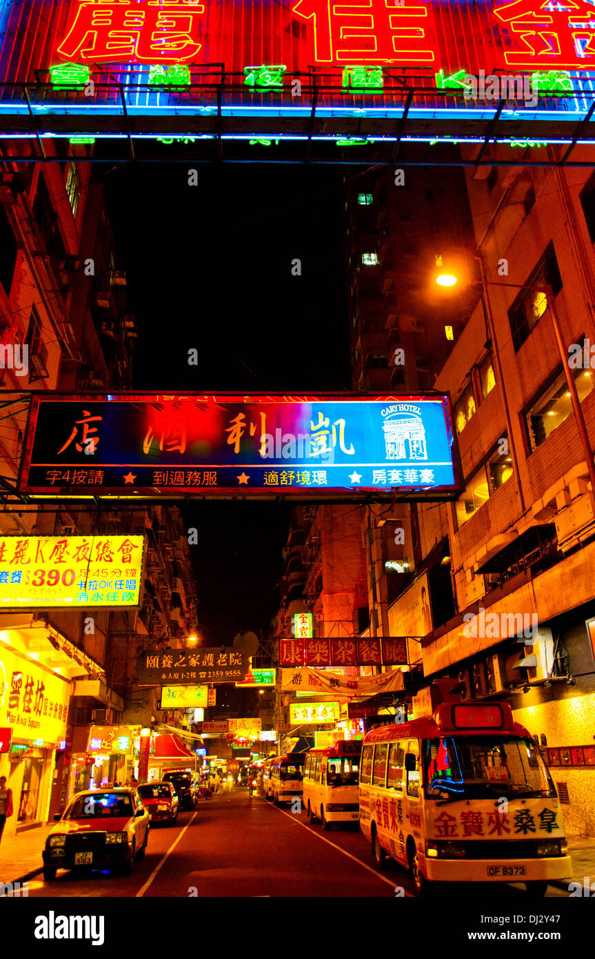 Temple Street in Kowloon, Hong Kong - Stock Image