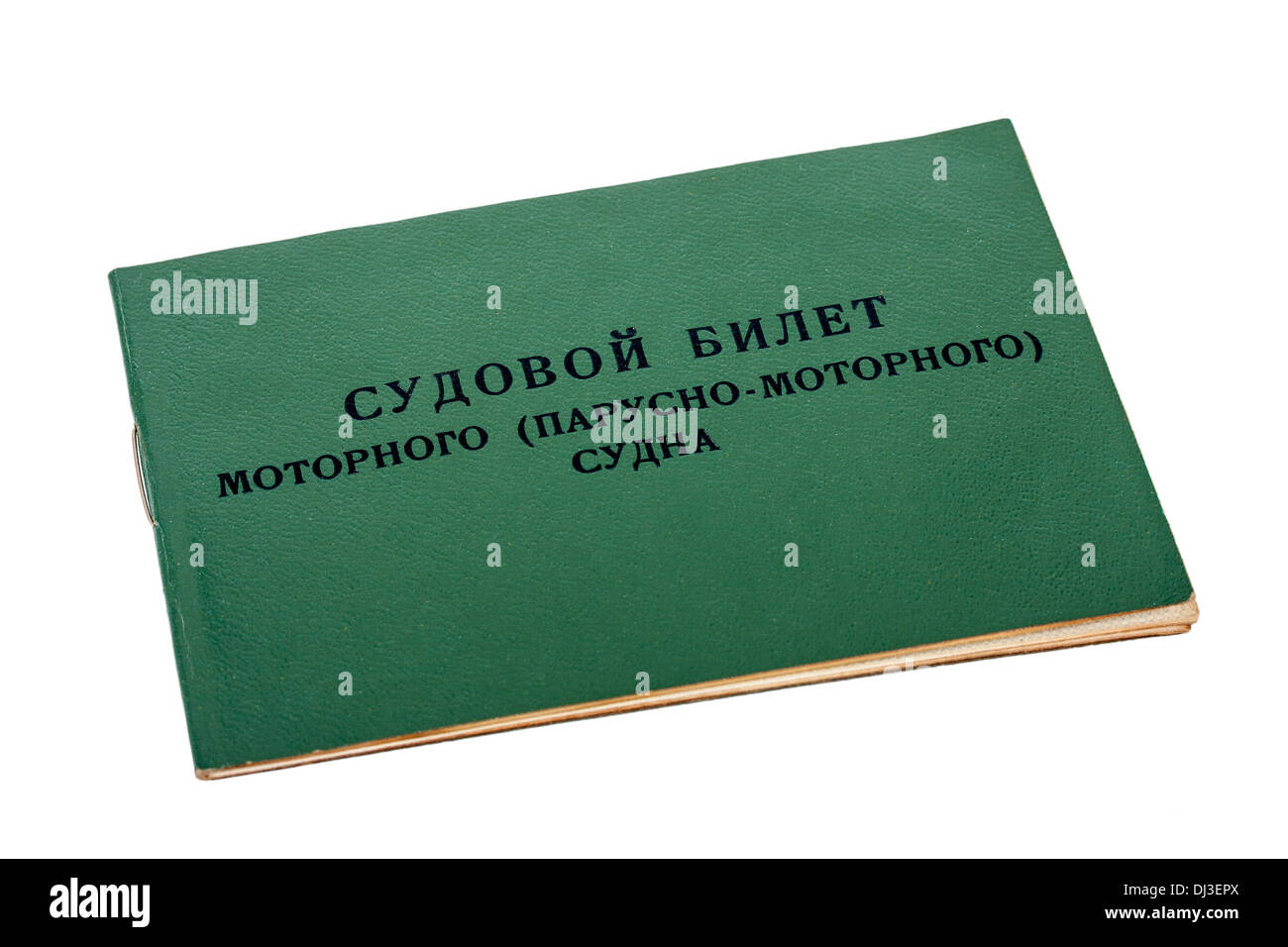 Russian ship ticket of motorized vessel isolated on white background - Stock Image
