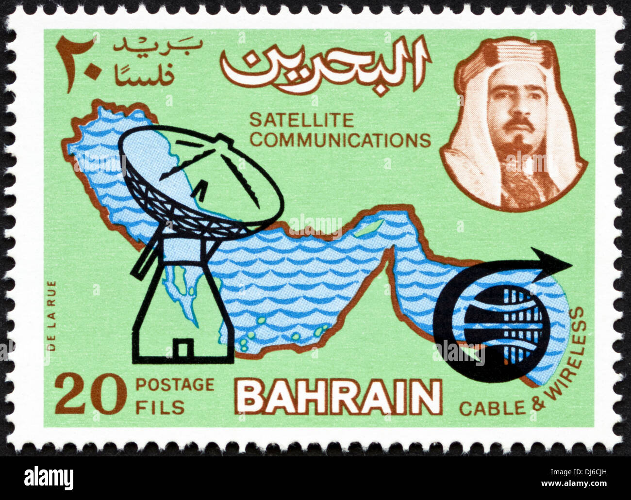 postage stamp Bahrain 20 Fils featuring Cable & Wireless Satellite Communications dated 1967 - Stock Image