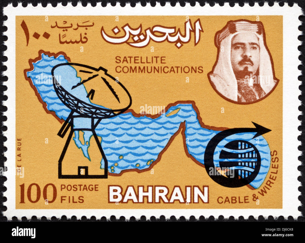 postage stamp Bahrain 100 Fils featuring Cable & Wireless Satellite Communications dated 1967 - Stock Image