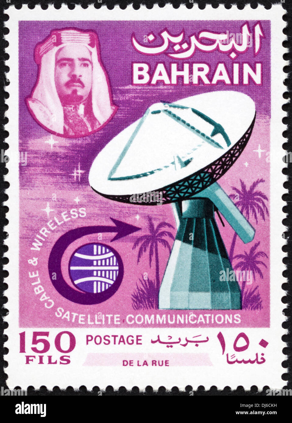 postage stamp Bahrain 150 Fils featuring Cable & Wireless Satellite Communications dated 1967 - Stock Image