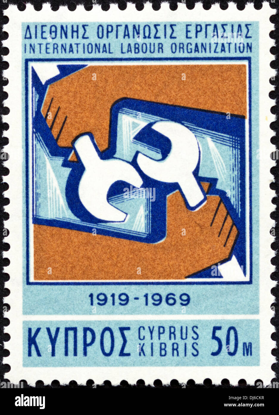 postage stamp Cyprus 50m featuring International Labour Organization 1919 - 1969 dated 1969 - Stock Image