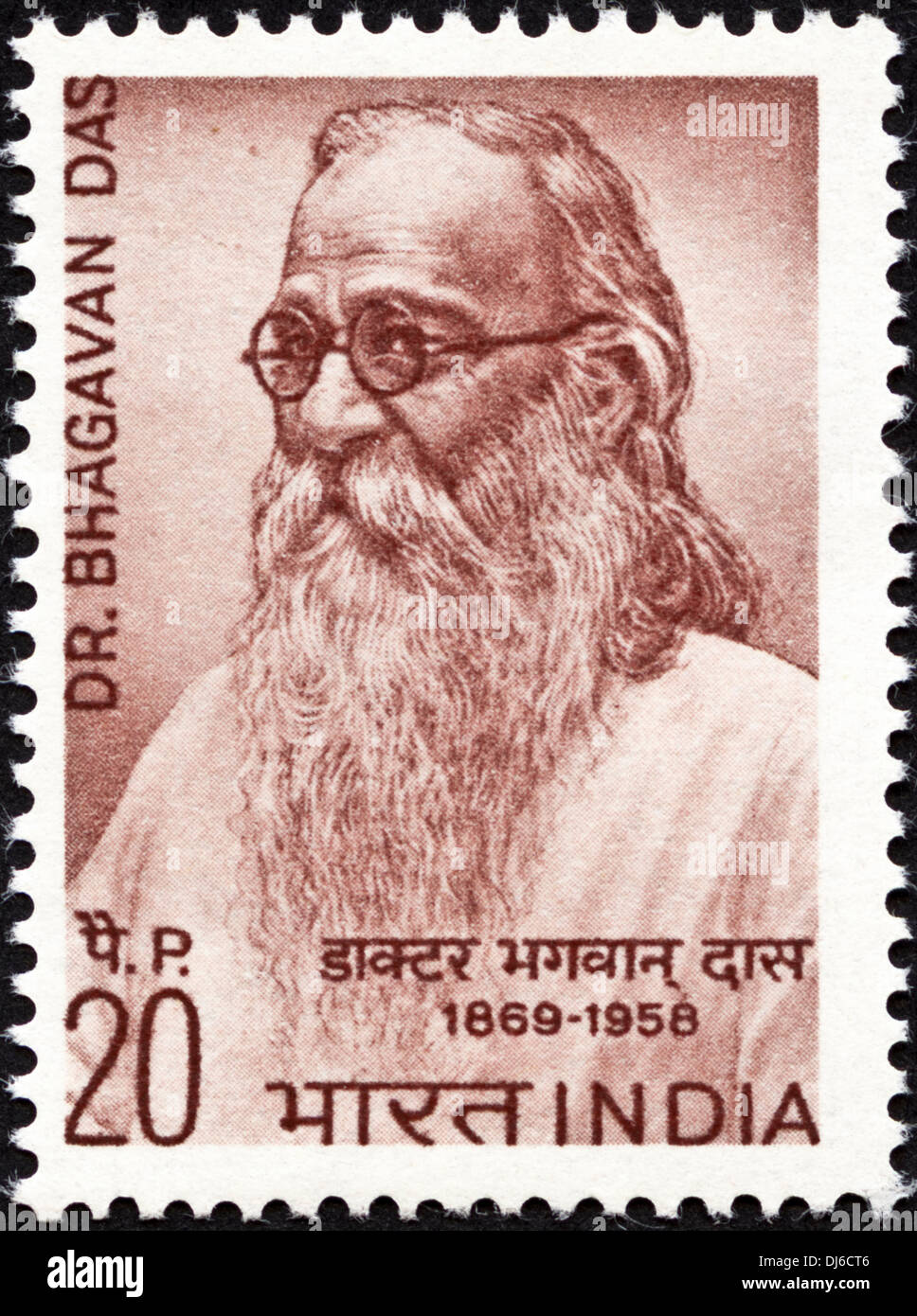 postage stamp India featuring Dr Bhagavan Das 1869 - 1958 dated 1969 - Stock Image