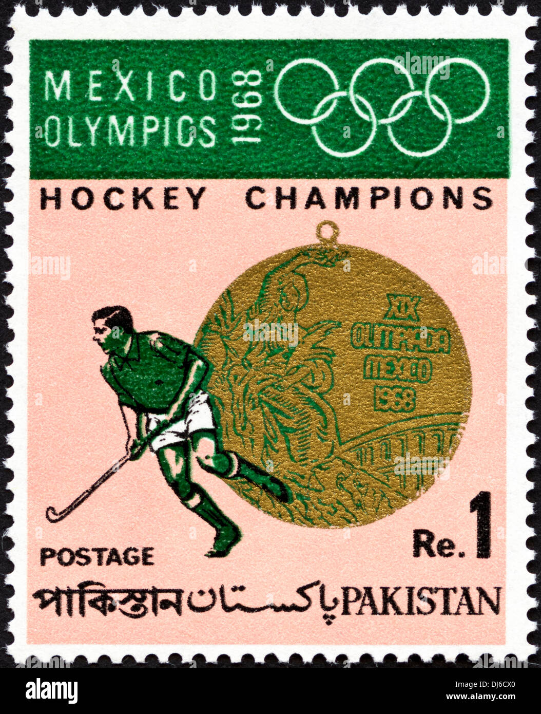 postage stamp Pakistan 1 Rupee featuring Mexico Olympics 1968 Hockey Champions issued 1969 - Stock Image
