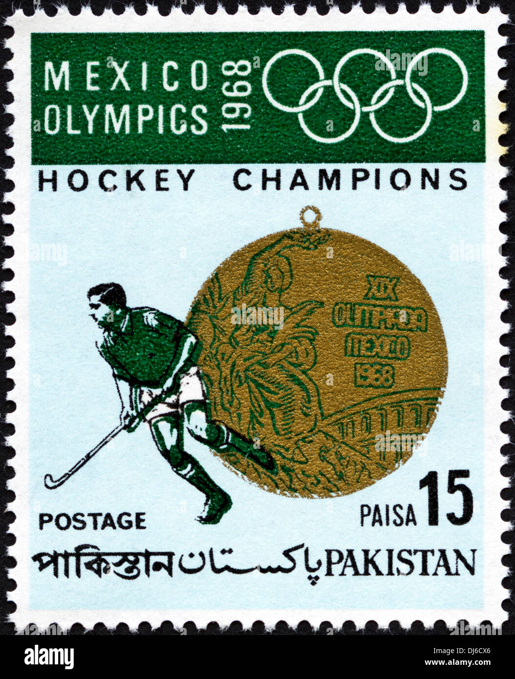 postage stamp Pakistan 15 Paisa featuring Mexico Olympics 1968 Hockey Champions issued 1969 - Stock Image