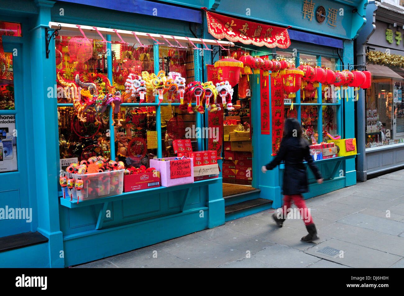 A general view of a Chinese shop decorated for the celebration of the year of the snake. China Town, London - Stock Image