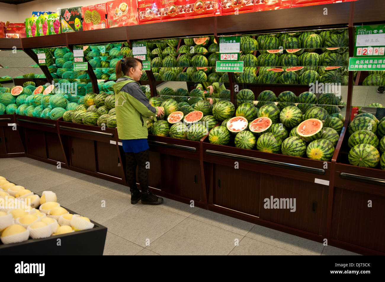 greengrocery shop in Beijing, China - Stock Image