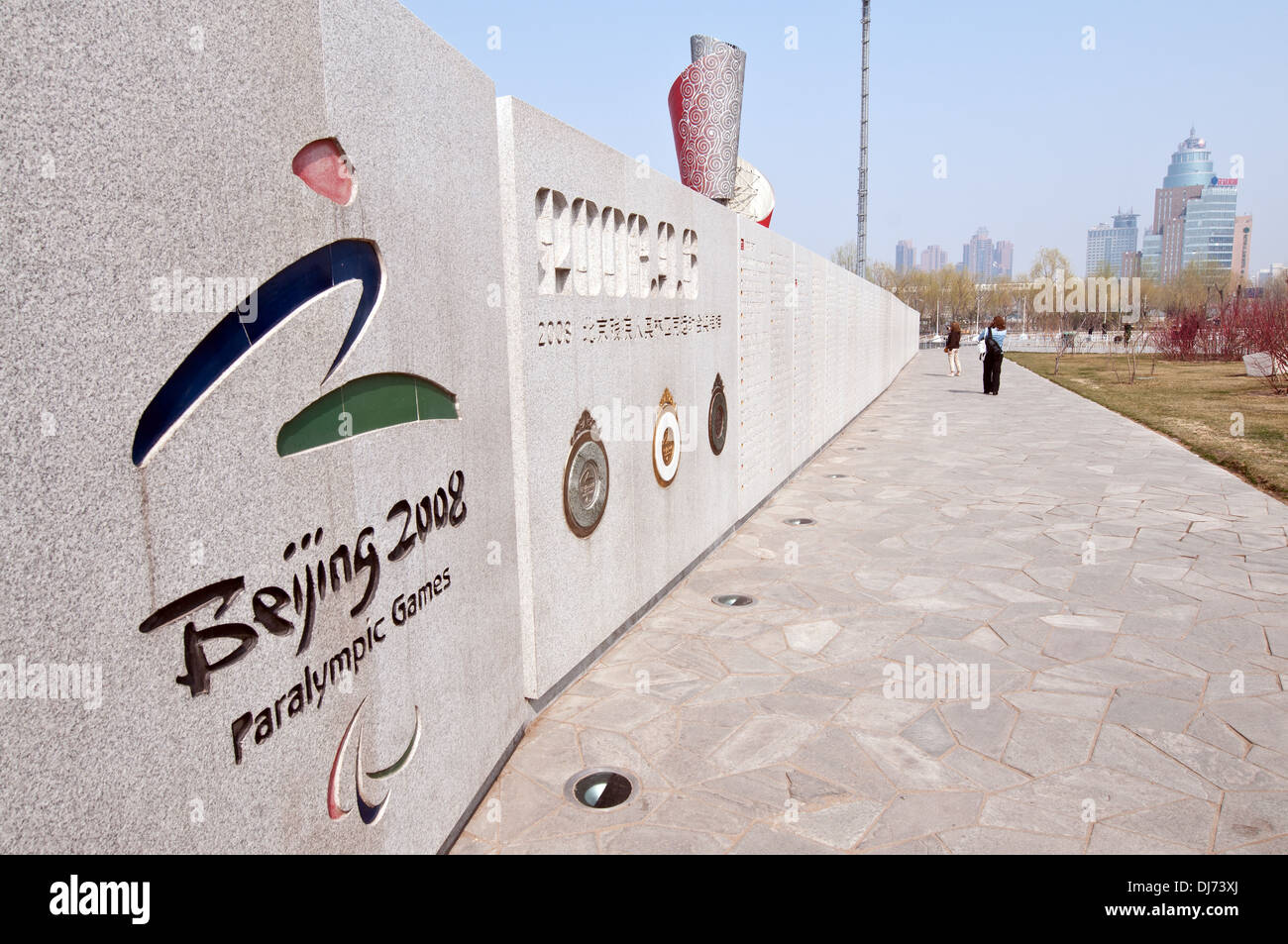 Wall with names medal winners of 2008 Summer Paralympic Games in Olympic Green - Olympic Park in Beijing, China - Stock Image