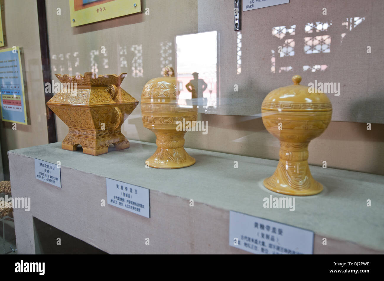 Imperial Earth God Worship House (Di Tan Cultural and Historical Relic Exhibition Room) in Temple of Earth in Beijing, China - Stock Image