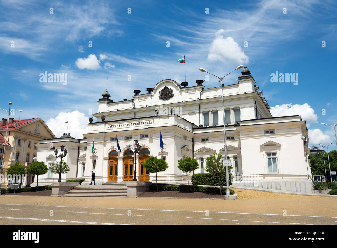 The National Assembly, Sofia, Bulgaria - Stock Image