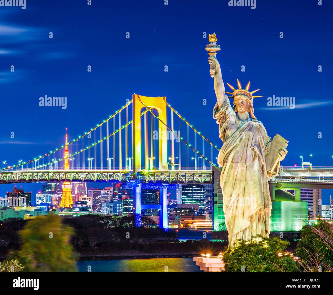 Famou landmarks of Tokyo, Japan. - Stock Image