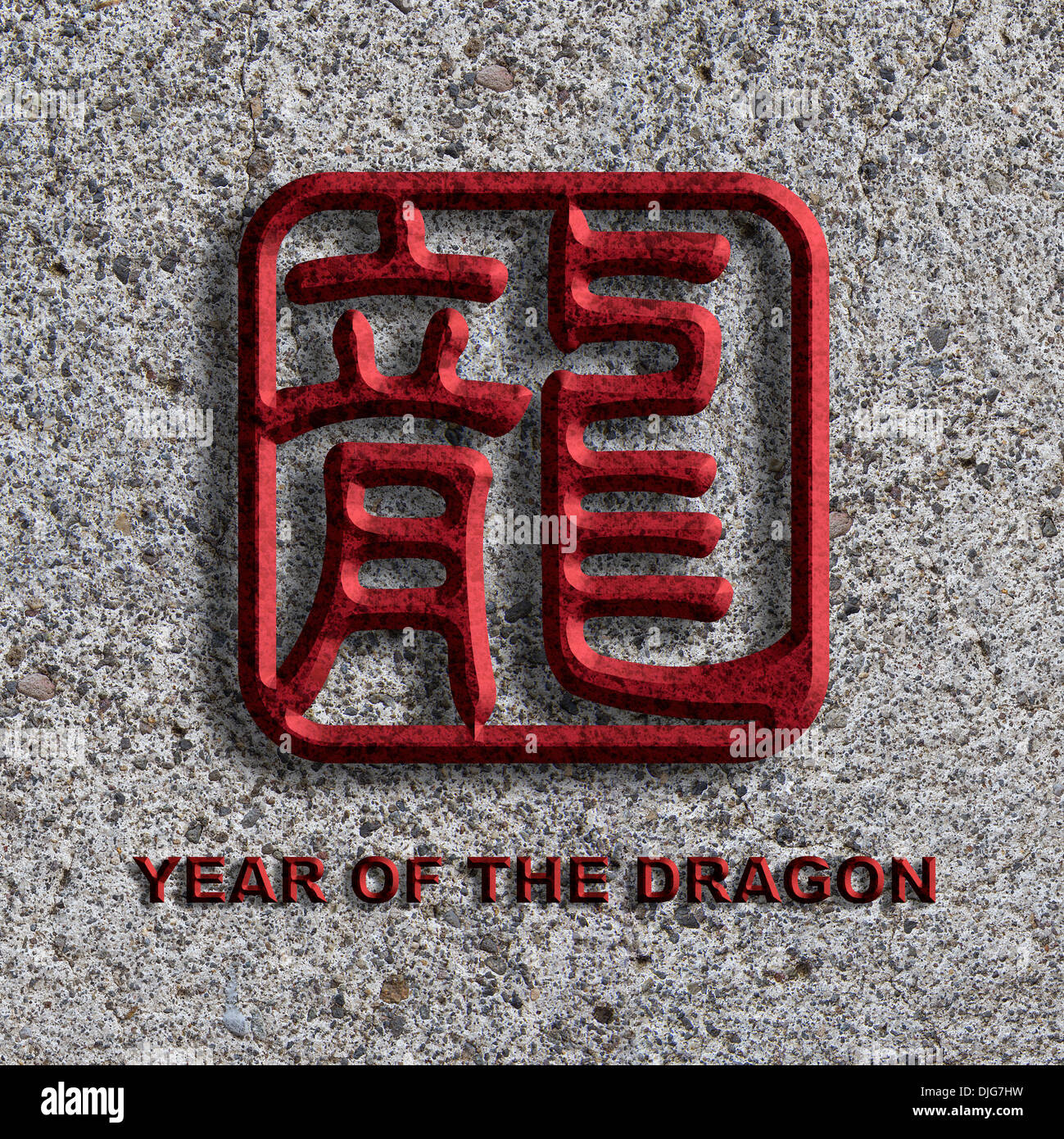Text Dragon Chinese Stock Photos Text Dragon Chinese Stock Images