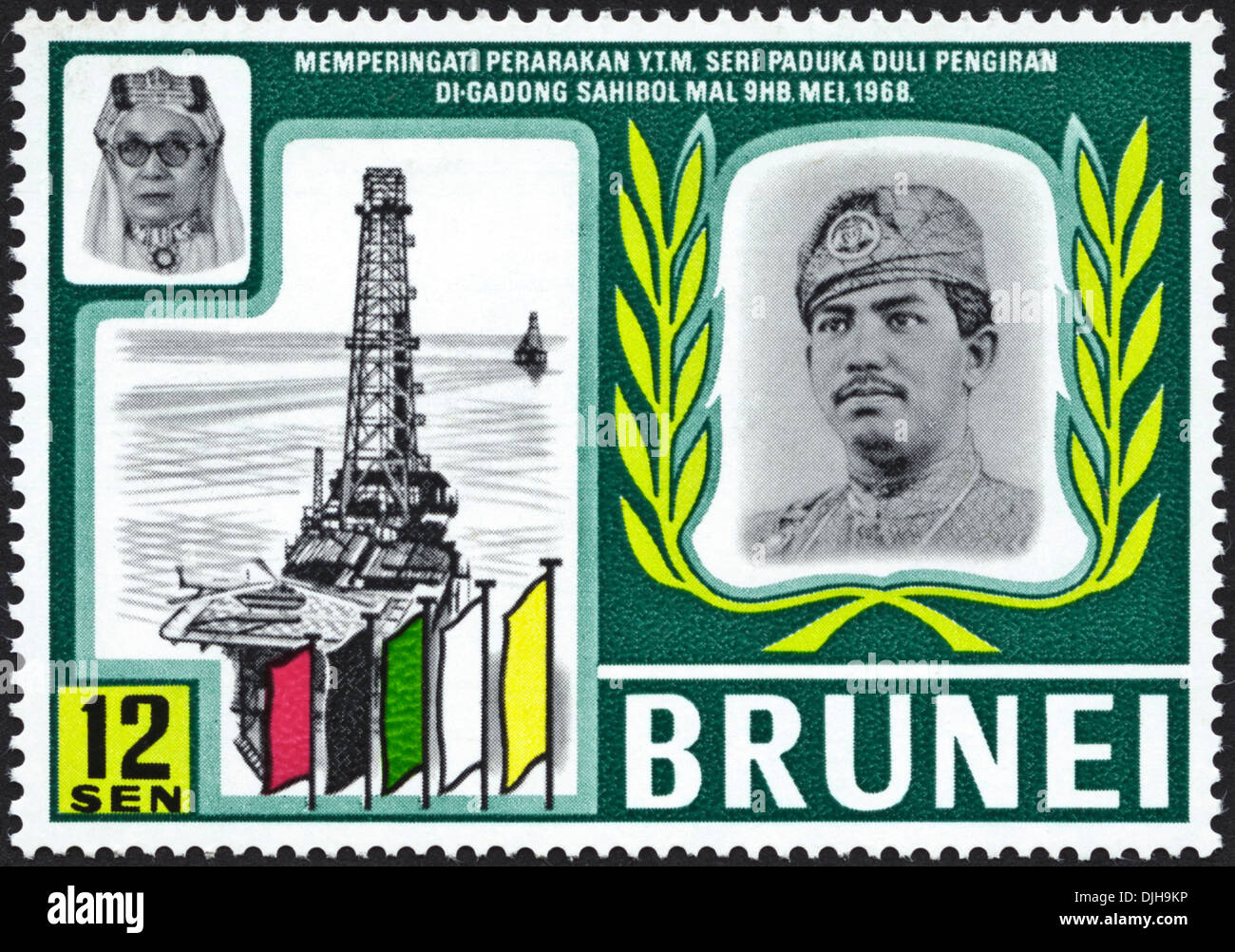postage stamp Brunei 12 Sen featuring oil drilling platform issued 1969 - Stock Image