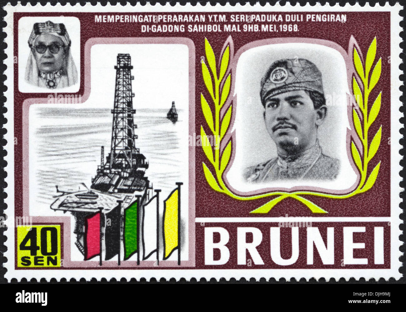 postage stamp Brunei 40 Sen featuring oil drilling platform issued 1969 - Stock Image