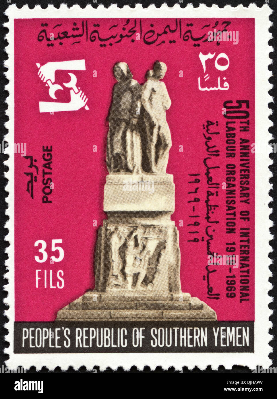 postage stamp People's Republic of Southern Yemen 35 Fils featuring 50th Anniversary of International Labour - Stock Image