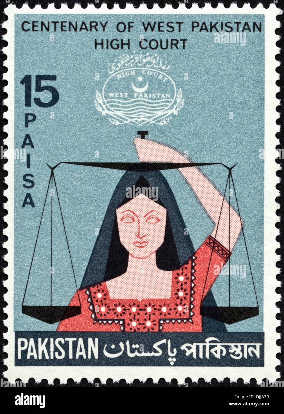 postage stamp Pakistan 15 Paisa featuring Centenary of West Pakistan High Court issued 1967 - Stock Image