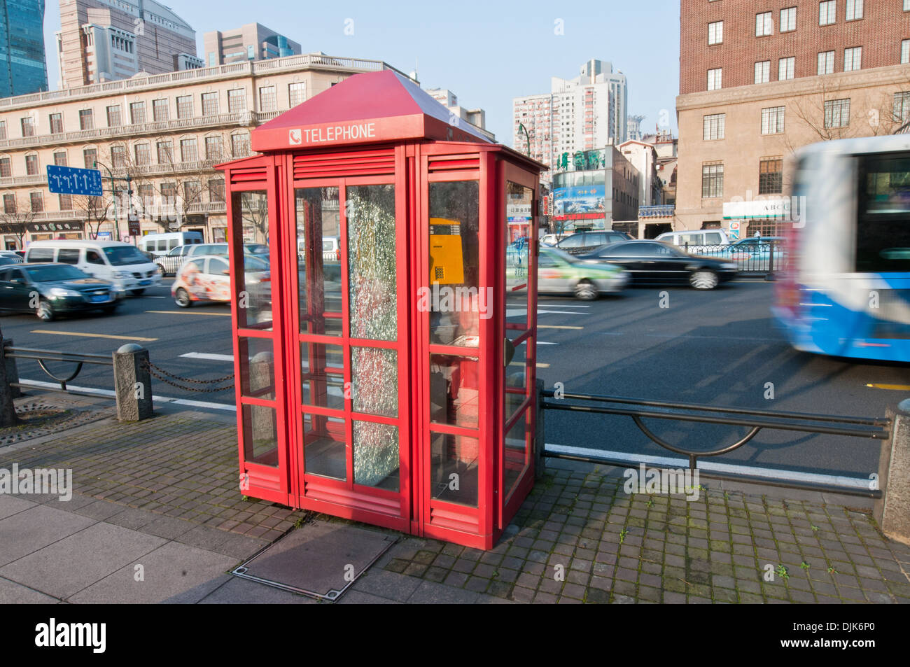 telephone booth at Middle Xizang Road in Huangpu District, Shanghai, China Stock Photo