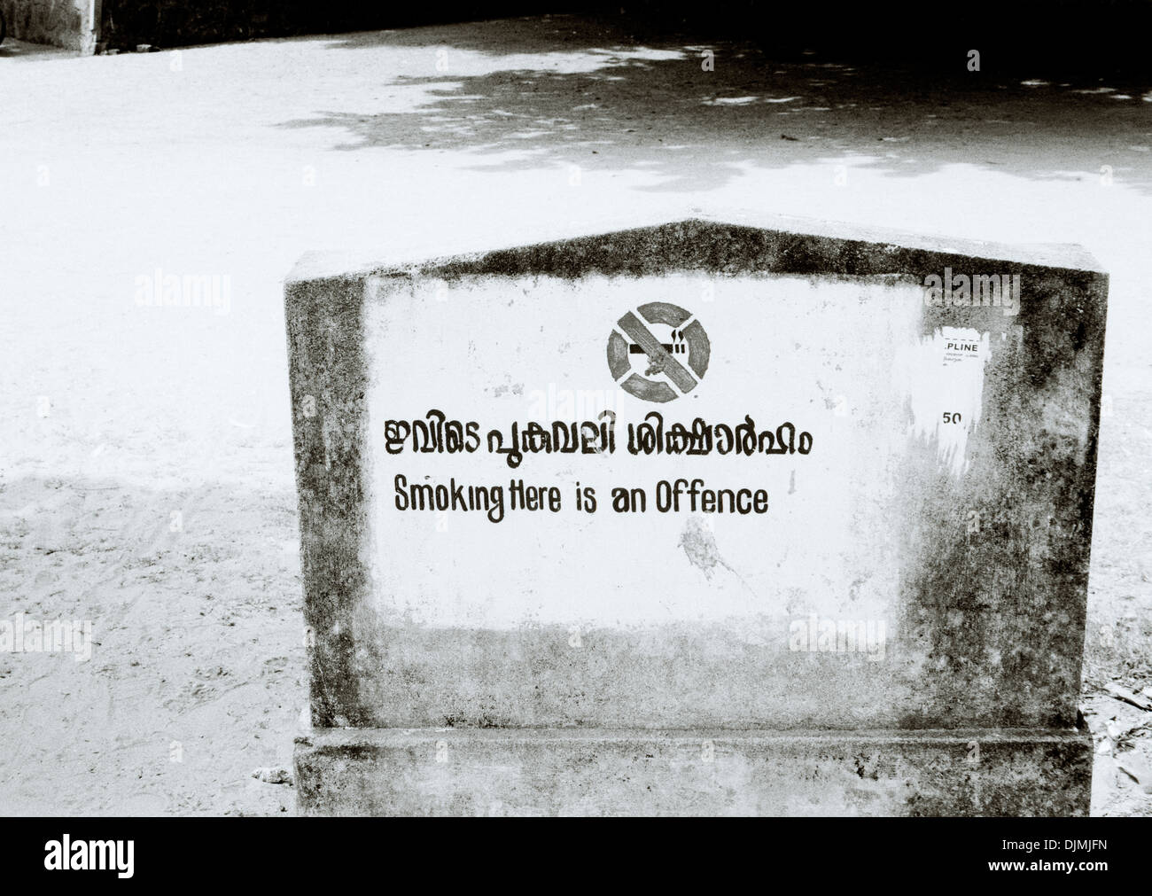 Documentary Photography - No smoking sign in in Fort Kochi Cochin in Kerala in India in South Asia. - Stock Image