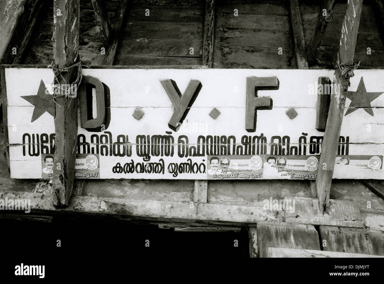 Travel Photography - Communist reading room in Kochi Cochin in Kerala in India in South Asia. Communism Politics Political - Stock Image