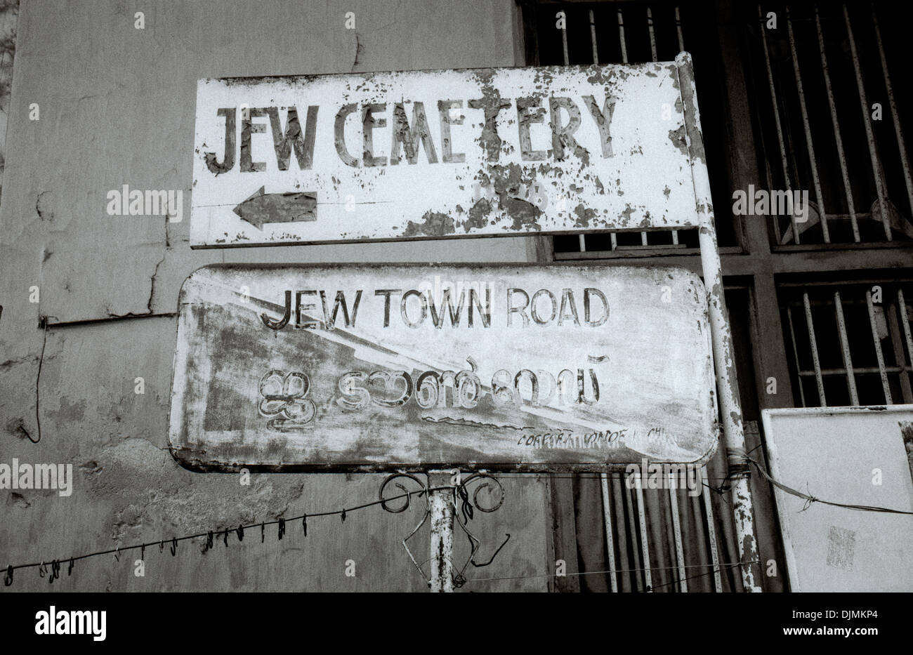 Jew Town Mattancherry in Fort Kochi Cochin in Kerala in South India in Asia. History Historical Culture Cultural Religion Cemetery Travel Wanderlust - Stock Image