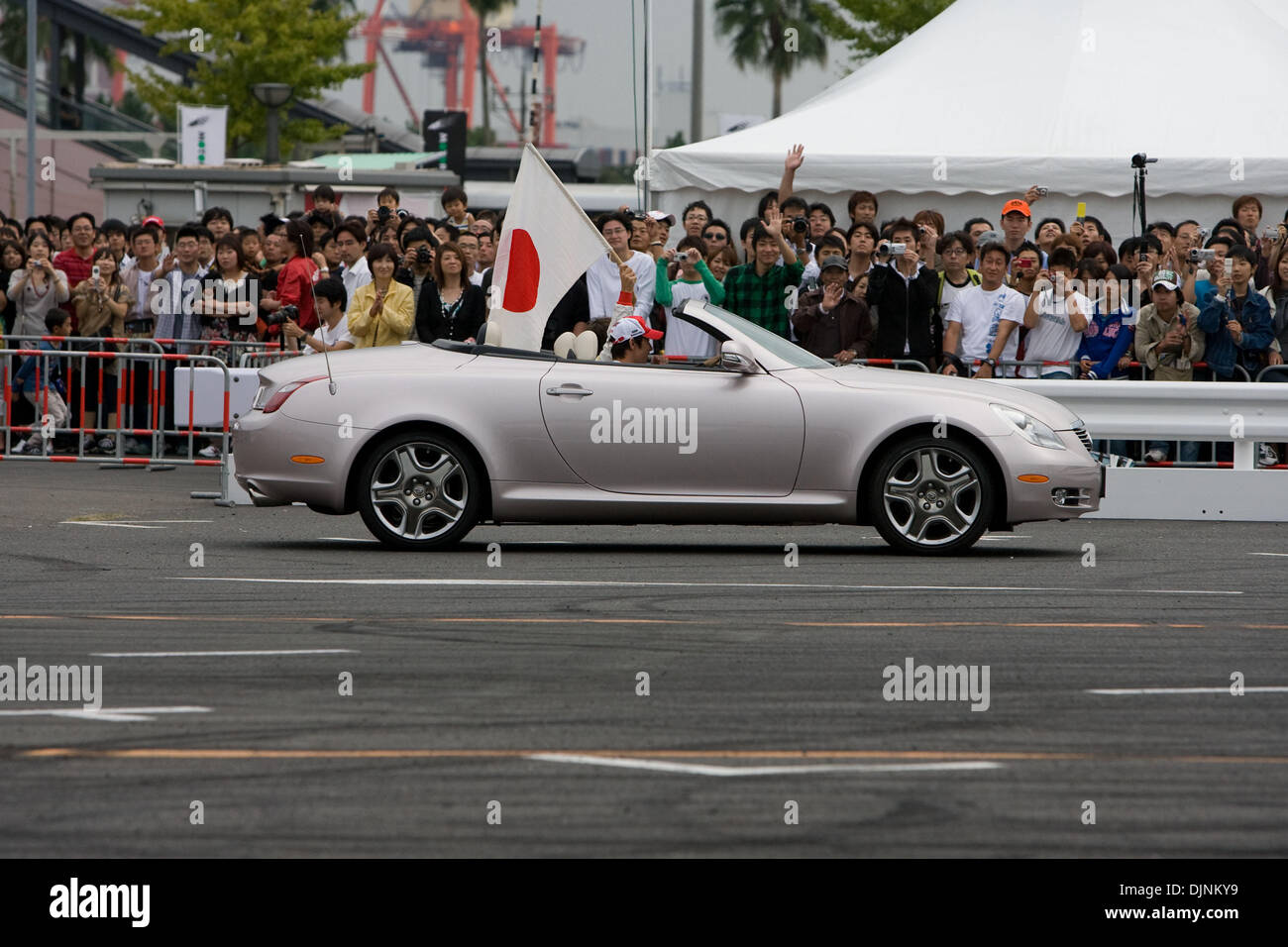 Oct 05, 2008 - Tokyo, Japan - Motor Sport Japan Festival takes place in Odaiba. This annual event consist of Japanese Stock Photo
