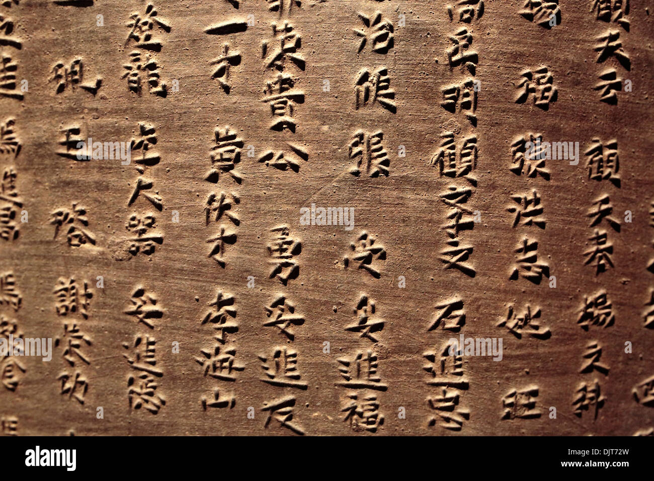Hieroglyph inscription on bronze bell, Dunhuang city museum, Dunhuang, Gansu province, China - Stock Image