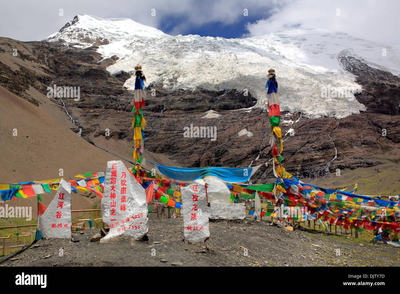 Karola Glacier (5560 m), Shannan Prefecture, Tibet, China - Stock Image
