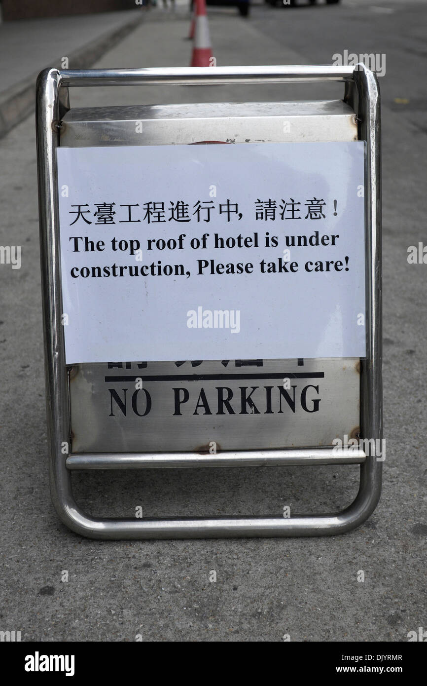 The top roof of hotel is under construction. Please take care!  Sign in front of hotel in Macau, China.  Look out below - Stock Image