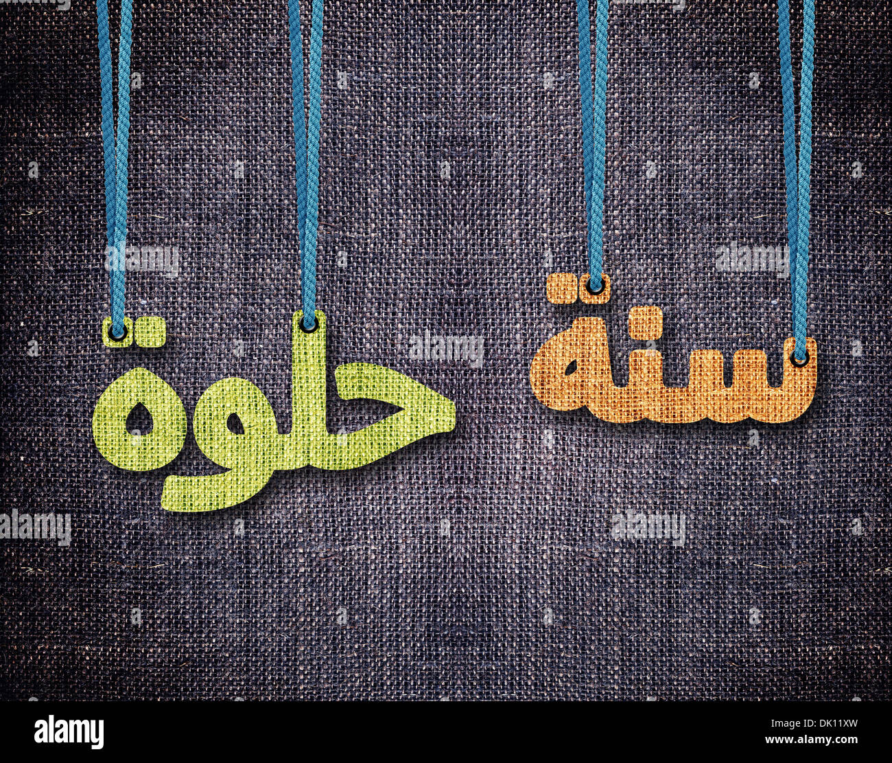 Wishing You A Nice New Year In Arabic Languageconceptual Image For